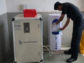 air water india