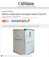 Kollam corporation now gets 'water from air'