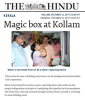 Magic box at Kollam